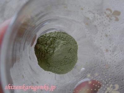ダイエット青汁2