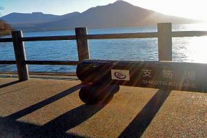 支笏湖改正2