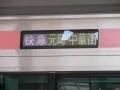 DSCF8027.jpg