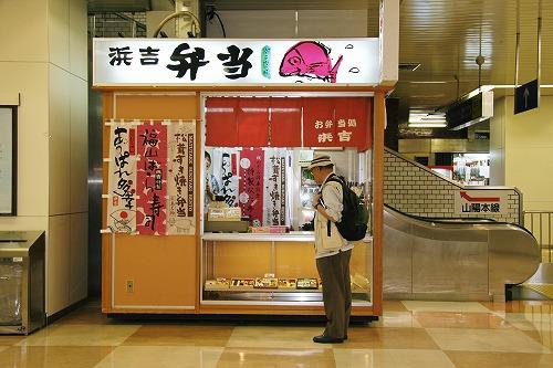 福山駅2011