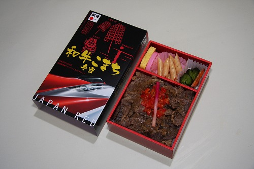 秋田1303B