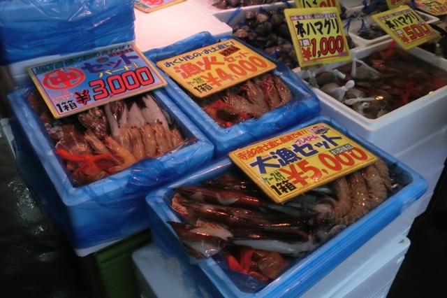寺泊の定番お土産 魚貝セット