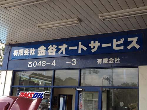 20120804_01.jpg