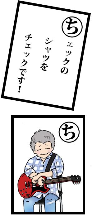 CARUTA_CHI.jpg