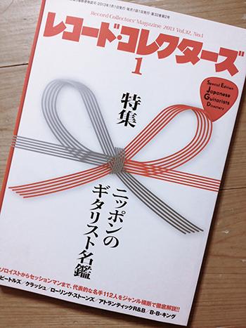 MEIKANHYOUSHI_20121217234040.jpg