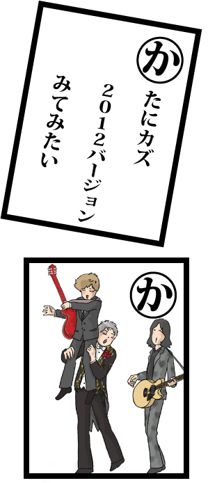 caruta_KA.jpg