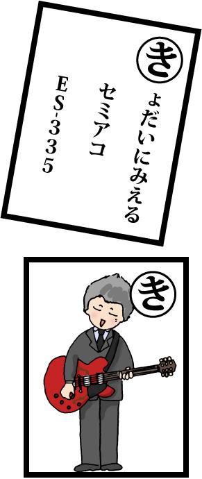 caruta_KI.jpg