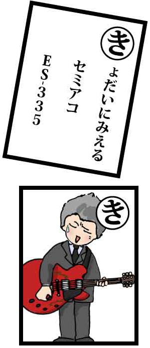 caruta_KI_2.jpg