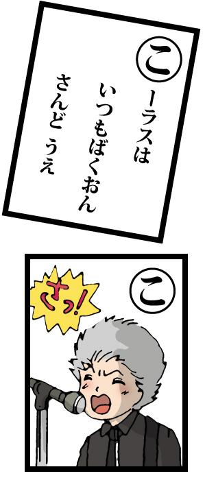 caruta_KO.jpg