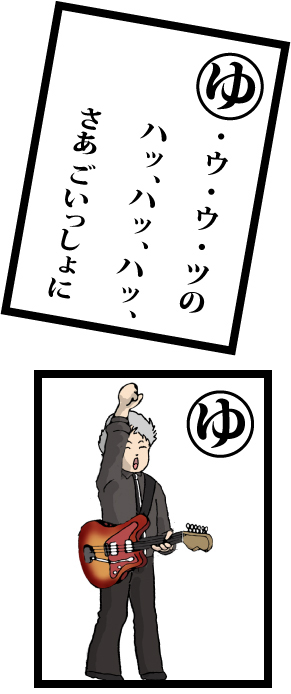 caruta_YU.jpg