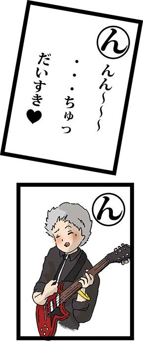 caruta_nn.jpg