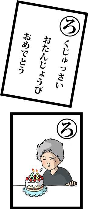 caruta_ro.jpg