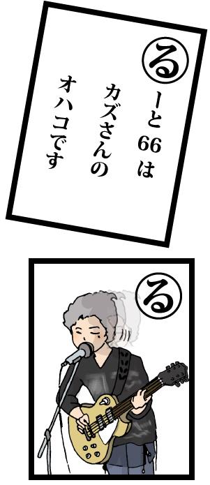 caruta_ru.jpg