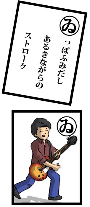caruta_yi.jpg