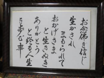 20130107 065