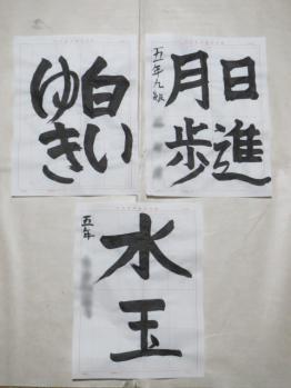 20130109 040