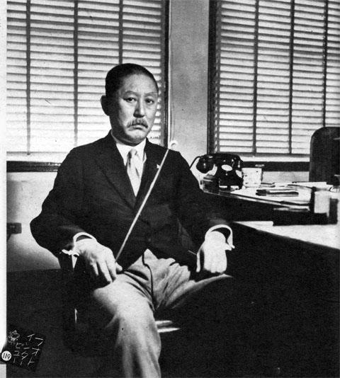内田百閒1939nov