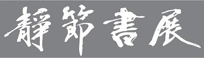 1020_4.jpg