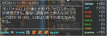 cb102