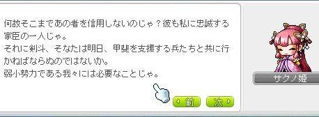 NIssi142.jpg