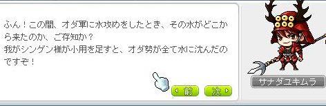 Nissi125.jpg