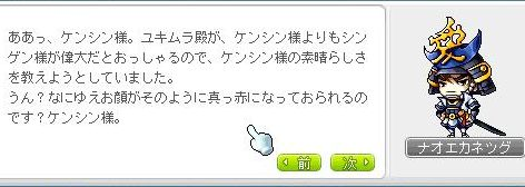 Nissi129.jpg