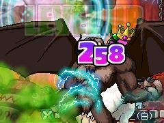 seika263