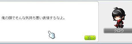 sifia3253