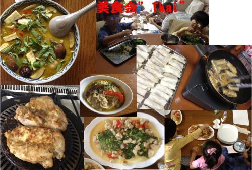 繝励Ξ繝シ繝ウ-2_convert_20120614143040