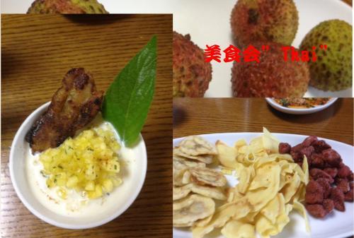 繝励Ξ繝シ繝ウ-3_convert_20120614143112