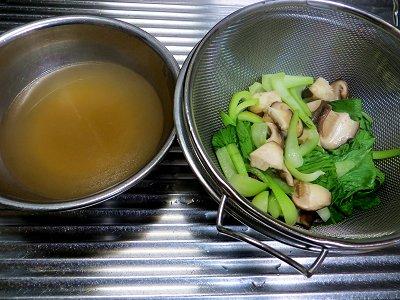 野菜とスープは濾し分けるdownsize