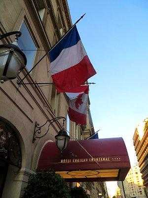 旅の最初の朝は心躍るChateau Frontenacホテルにてdownsize