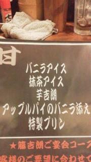 2012101219360000.jpg