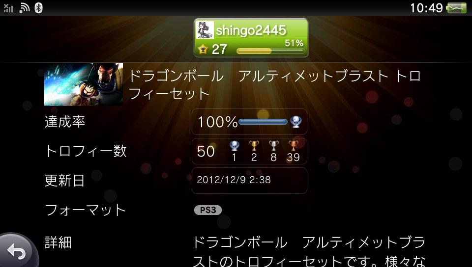 2012-12-09-104906.jpg