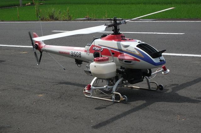 s-ヘリコプター2