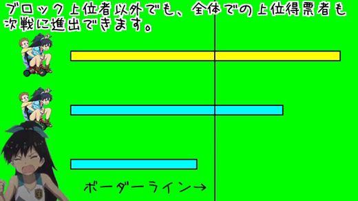 2012a_04_R.jpg