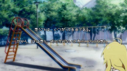2012a_082_R.jpg