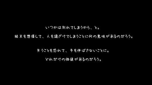 2012a_08_R.jpg