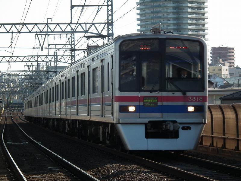 the高砂! 010