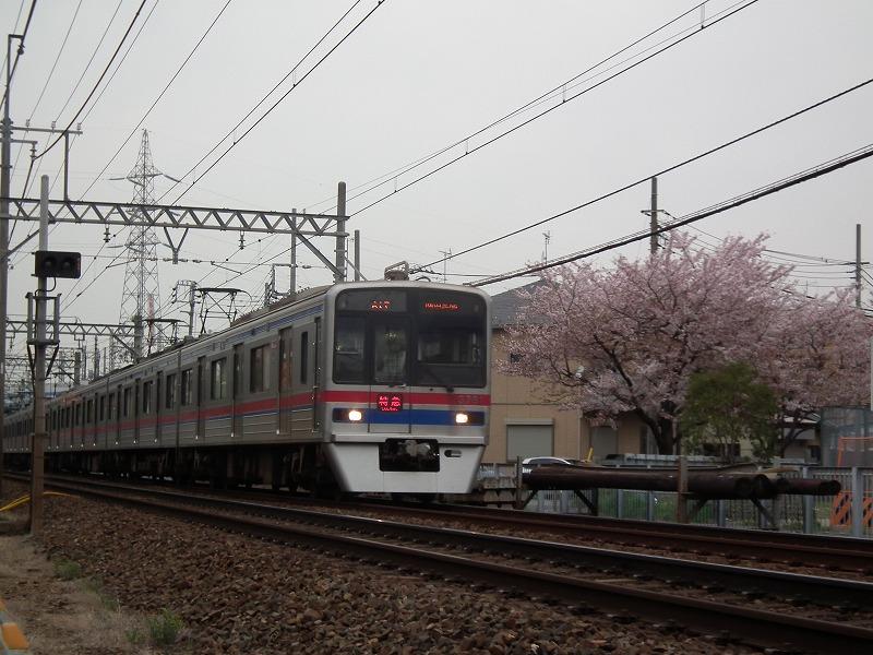 桜 76レ 005