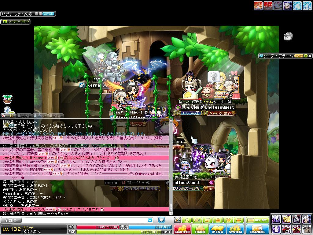 Maple120819_231549.jpg