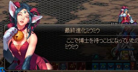 SS000043_20120711013350.jpg