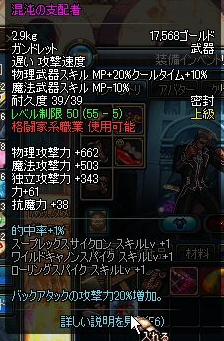 SS000070_20120814011321.jpg