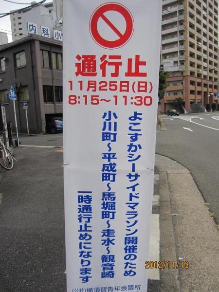 20121119050740b8f.jpg