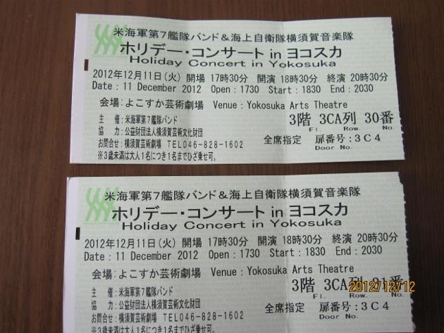 20121214165018bf9.jpg