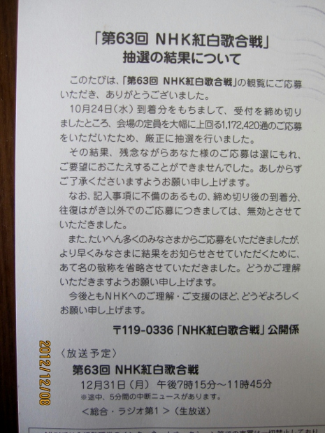 20121216070436e29.jpg