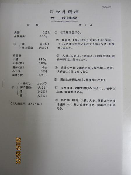20121222175825106.jpg