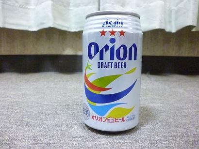 オリオンビール 706