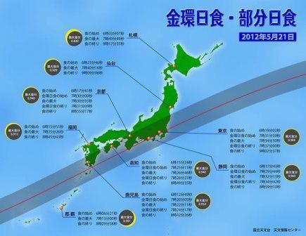 map-japan-m_20120519172520.jpg