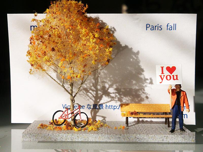 paris fall2